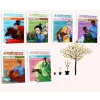 正能量儿童文学(全6册):《精忠报国、 圣诞节的礼物、小牧童智斗国王、竹林公主、黄金的宝贝、放牛娃画家王冕》