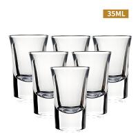 家用玻璃白酒杯一口杯�⒕票�小�酒盅小�云吞杯酒具6只�bSN9530 EY3002*6 35ml