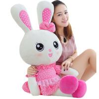 兔子毛绒玩具玩偶女生日礼物睡觉抱枕超萌女孩可爱布娃娃公仔