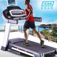 美国ICON 智能跑步机 家用静音智能iFit 实景跑遍 健身器材
