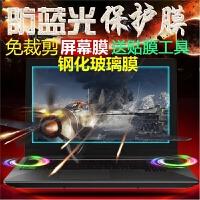 麦本本(QRTECH) 金麦5A 13.3寸游戏笔记本电脑屏幕保护贴膜