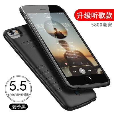 优品iphone6背夹式充电宝苹果7plus电池6S专用8P手机壳无线冲便携器6sp移动电源大容量夹