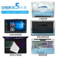 20190824140817298神舟ZX8-CP5S1贴纸ZX6笔记本电脑贴膜15.6英寸配件全套外壳保护膜