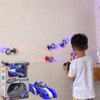 爬墙车遥控汽车上墙特技吸墙男孩4-12岁可充电动遥控赛车儿童玩具