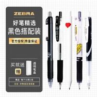 日本斑马sarasa中性笔 学生考试0.5mm限定JJ15系列复古黑色水笔大集合黑色中性笔水性笔签字笔文具