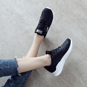 ZHR2018秋季新款韩版运动鞋跑步鞋平底休闲鞋小白鞋单鞋百搭女鞋
