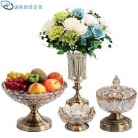 欧式摆件家用果盘美式装饰品摆件果盆水果盘客厅水晶玻璃茶几创意欧式工艺品花瓶一对 四件套 加3束玫瑰花