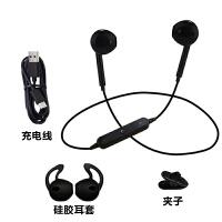 【包邮+支持礼品卡支付】ecake电子派S6 蓝牙耳机 无线音乐运动型跑步 耳塞 双耳 入耳开车