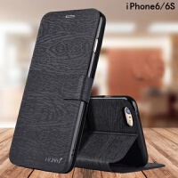 苹果6s手机壳iphone6Plus保护皮套7翻盖8防摔i6全包i7外壳i8硅胶i6s软壳7p男6p