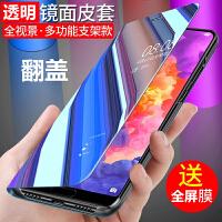 优品苹果xs Max手机壳翻盖iphone xr/8/7/6plus镜面7p全包防摔IP皮套x