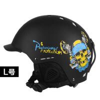 2017滑雪头盔男女含青少年儿童透气单板滑板户外运动头盔 黑色 L号56-60CM适合正常大人
