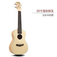 毕维斯尤克里里23寸乌克丽丽26小吉他ukulele木质乐器学生初学者a113