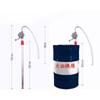 铝合金手摇抽油泵加油泵手动抽油泵机油加注器液压油柴油机油抽子