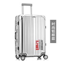 铝框万向轮拉杆箱文字款20寸旅行箱24寸行李箱男女登机箱s6 气质银侧边文字 20寸