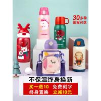 杯具熊儿童保温杯带吸管两用水壶女童婴儿小学生男宝宝幼儿园水杯