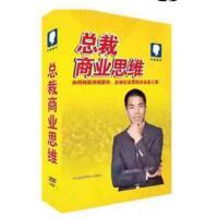 正版总裁商业思维5DVD光盘大脑银行 苏引华