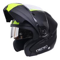 加重摩托车双镜片全盔揭面头盔重机车安全帽四季防雾双镜片