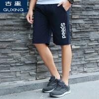 古星男士运动时尚夏季新款薄款透气宽松舒适跑步短裤中裤休闲裤子