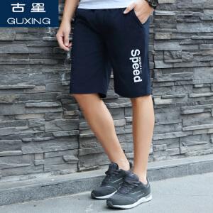 (满100减30/满279减100)古星男士运动时尚夏季新款薄款透气宽松舒适跑步短裤中裤休闲裤子