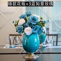 新中式美式家居装饰品欧式客厅样板间陶瓷摆件蓝色创意干花花瓶