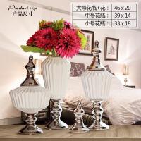 欧式家居装饰品摆件陶瓷工艺品摆设三件套镀银百褶储物罐