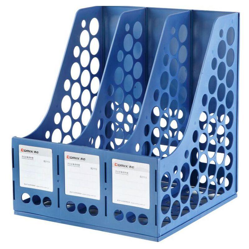 齐心资料架B2113三联文件筐文件架文件栏三格办公用品 线上支付满50包邮