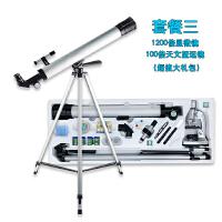 高清学生天文望远镜专业观星高倍眼镜10岁男孩生日礼物5000儿童倍 天文镜显微镜超值