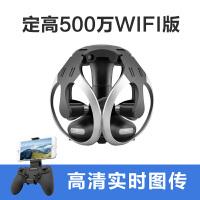 迷你无人机航拍器折叠遥控飞机四轴高清智能直升机玩具航模 黑色 定高500W实时传输航拍(送VR眼镜) 畅玩版 飞机电池