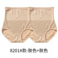 高腰收腹内裤女束腰收胃产后紧身塑形美体无痕提臀塑身裤头薄款