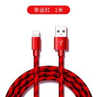 苹果耳机转接头iphone7/8/plus/x/xr/xs max二合一充电lightning