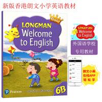 香港朗文培生少儿英语教材教科书 六年级下学期学生用书 英文原版 Longman Welcome to English