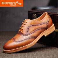 【领�幌碌チ⒓�120】红蜻蜓真皮男皮鞋商务正装皮鞋经典婚礼鞋系带布洛克男鞋