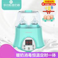 温奶器奶瓶消毒器二合一智能热奶器恒温加热器婴儿保温暖奶器a460 暖奶+保温+消毒 3合1