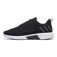 Adidas阿迪达斯 男鞋 运动休闲耐磨暖风跑步鞋 BB6583