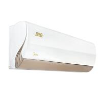 Midea/美的 KFR-26GW/WXAA2@大1匹p变频空调挂机壁挂式智能冷暖