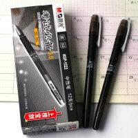 晨光中性笔 考试水笔 黑色签字笔0.5mm 晨光文具学习用品KGP1522