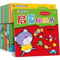 反复贴儿童贴纸书贴贴画卡通宝宝粘贴画0-2-3-4-5-6岁益智