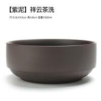 宗棠原矿红泥紫砂茶洗陶瓷大号洗茶碗功夫茶具茶道配件水洗碗笔洗