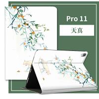 ipad2019新款保护套air3硅胶卡通10.5英寸苹果2018新版air2平板电脑9.7寸min