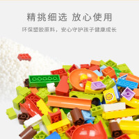 【支持万博客户端最新版卡】儿童积木玩具兼容乐高积木小颗粒益智拼装百变滑道男孩女孩玩具