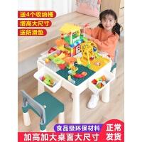儿童积木桌益智拼装多功能玩具大小颗粒积木男女孩3-6岁学习游戏