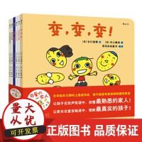 速发 可爱的一家人-(全6册) 童书 (日)谷口国博文 北京联合出版公司