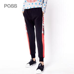 【不退不换】PASS冬款 宽松橡筋腰舒适哈伦裤女休闲长裤运动小脚裤女