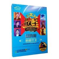 歌手-流行精选合集(DVD卡拉OK)迪玛希 袁娅维 李健 张杰 杜丽莎