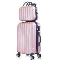 新款行李箱24寸大学生拉杆箱女韩版28大容量旅行箱男密码箱