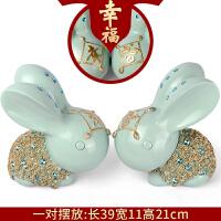 简约现代创意家居客厅卧室小摆设可爱兔子工艺装饰品摆件地中海 大号天蓝 【幸福】兔一对