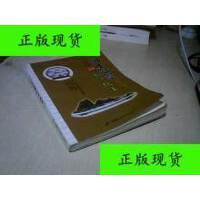 【二手旧书9成新】山水盆景制作技法(修订版) /仲济南 著 安徽