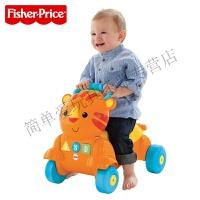费雪 二合一老虎双语学步车婴儿玩具 宝宝手推学步车玩具 CDC21