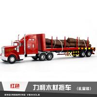 大号惯性工程车模型平板拖车半挂运输卡车挖土挖掘机玩具汽车 美式木材车