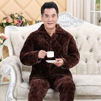 睡衣男士夹棉中老年冬季三层加厚珊瑚绒保暖老年家居服套装 XXX